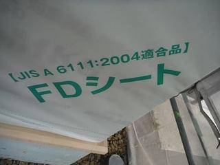 150916防水シート.JPG