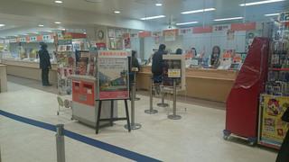 パセオ郵便局.jpg